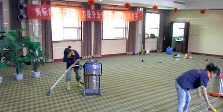 企事业单位清洗工程保洁方案