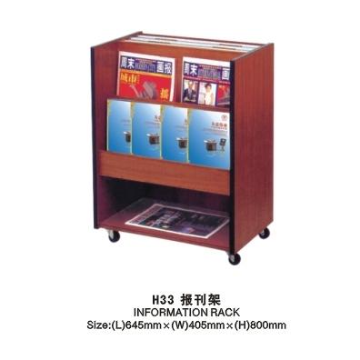 h33惠州保洁报纸架